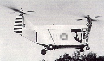 民国并非一穷二白 1944年已研制国产直升飞机
