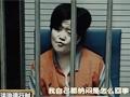 北京女子喝酒捂死1岁养女 笑称自己也纳闷