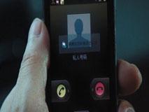 黑科技:防追踪防窃听手机套