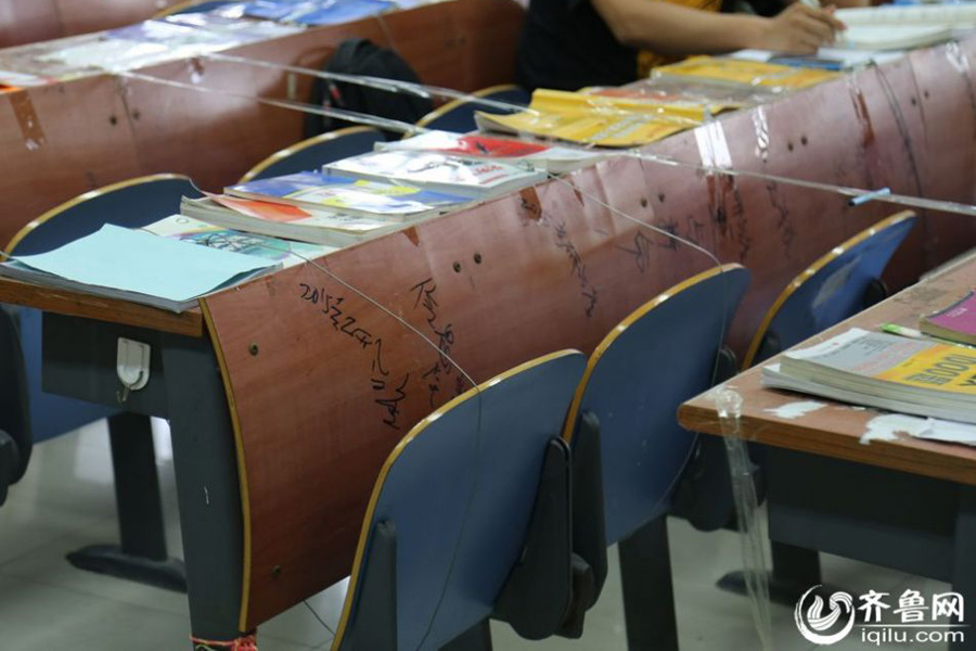 济南考研大学生用车锁、砖头、铁链、胶带占座 - 臭臭 - 同升娱乐军事八卦阁