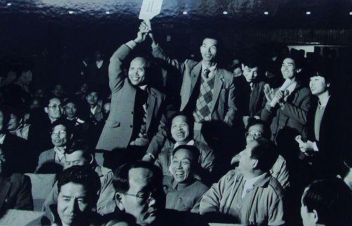 老照片:改革开放初期深圳的真实状况 - 子泳 - 子泳WZ的博客