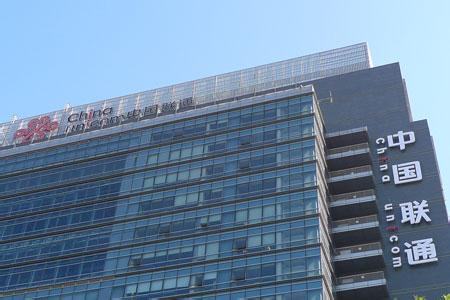 北京联通4G网络升级即将启动 合约新计划曝光