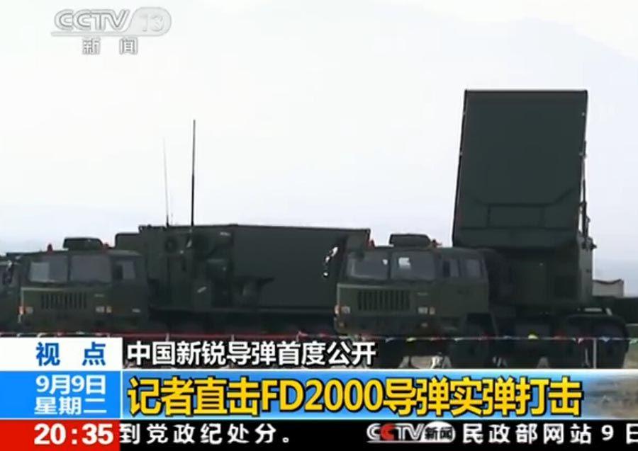 中国FD2000导弹首度公开:大漠打爆远程靶机 - 人在上海    - 中国新闻画报
