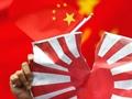 中日建交背后:中国为何主动放弃战争赔偿