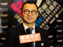 捐赠人吴峰华:希望完成更多乡村孩子的梦想