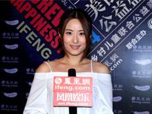 艺人徐百卉:希望参与面对面帮助小朋友的活动