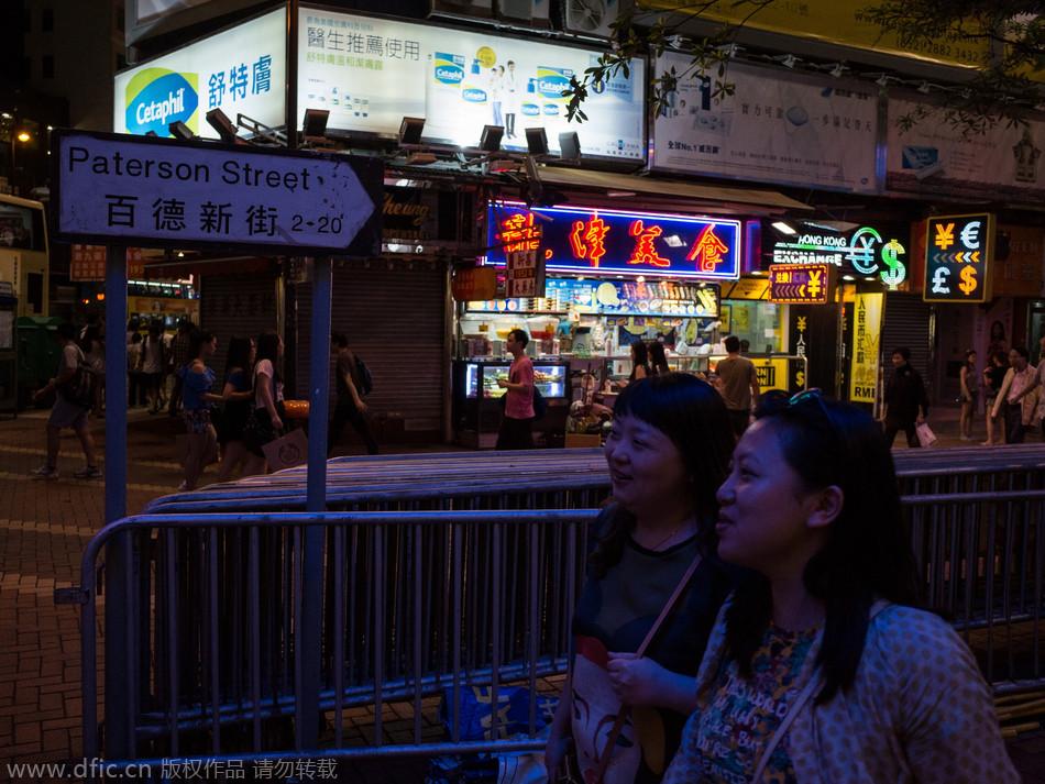 全球第三大金融中心香港繁华的商业文化