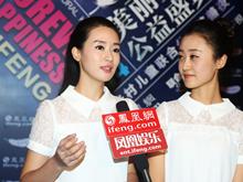 专访中华小姐:做慈善是一种时尚