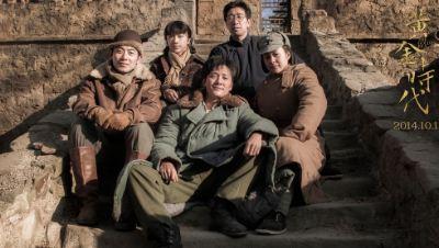 《黄金时代》获金马五大提名  传奇爱情受观众热捧