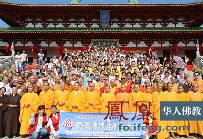 """中马佛教界联合举办""""祈祷南海和平法会"""""""