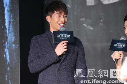 《移动迷宫》中国首映 跑男窦骁助阵:想赢必须有好身手