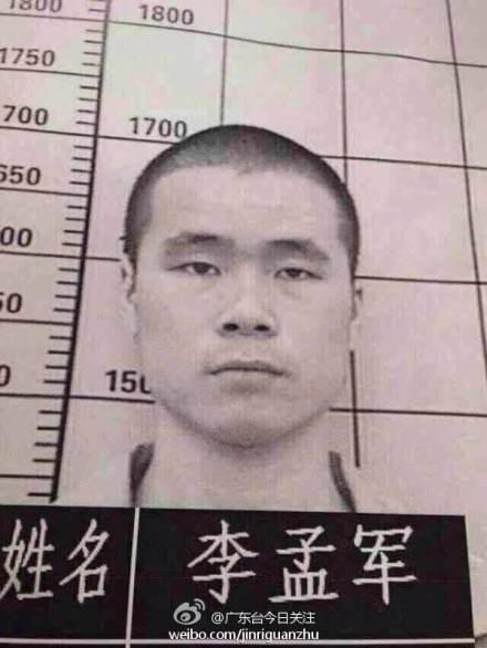 广东韶关:曾被判死缓重刑犯今早越狱(图)