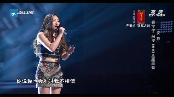 MIKIBANA&ALLA_SCALA×中国好声音收官