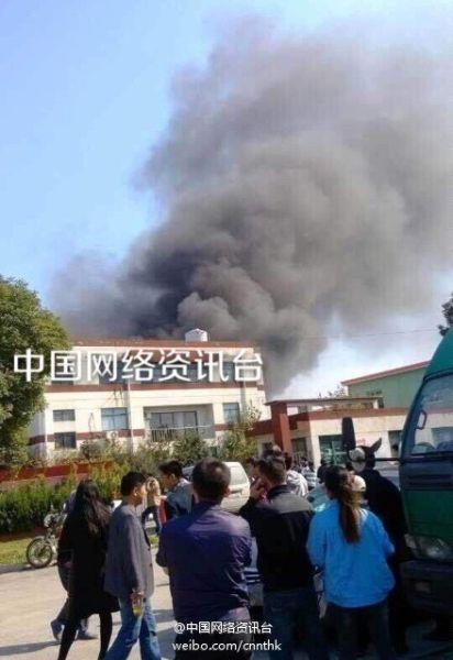 苏州一玩具厂发生爆炸起火 无人伤亡(图)