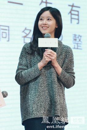 奶茶妹妹助阵《一生有你》发布会 拒演卢庚戌新片女主