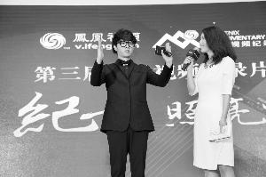 《我就是我》 获凤凰视频纪录片大奖 华晨宇现身助阵