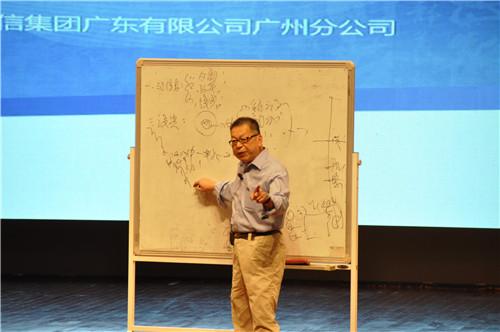 """石齐平:""""中国梦""""的逻辑与路线图"""