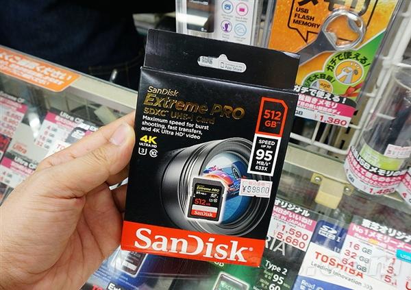 闪迪512GB SD卡上市:全球最高容量 售价5180元