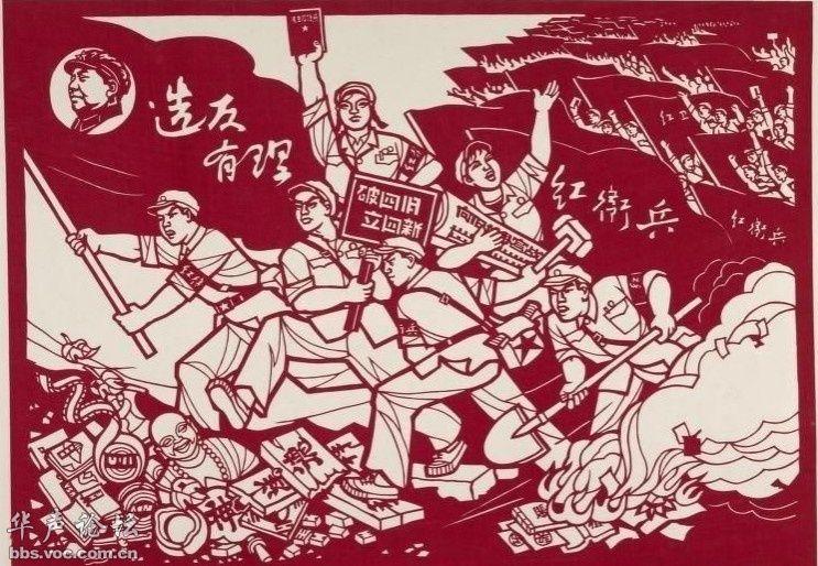 极罕见的文革时期剪纸在美国发现 - 雨中林木 - w15803568967的博客