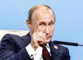 普京已陷入最危险境地?