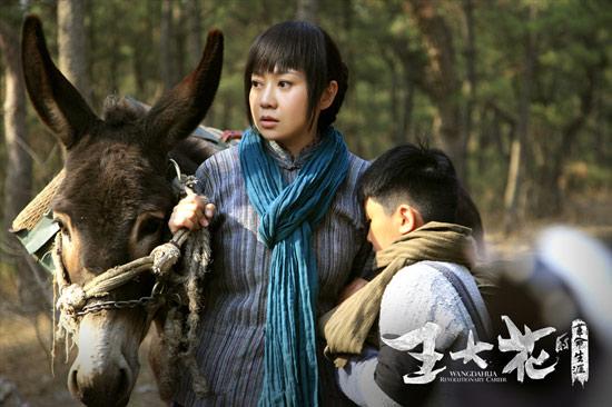《王大花的革命生涯》曝片头曲 凤凰传奇洗脑神曲来袭图片