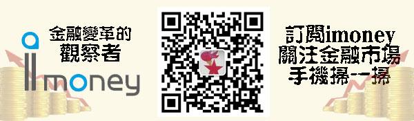 红包大战进级_微信官方微信被樊篱
