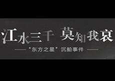 http://news.ifeng.com/mainland/special/dfzxklqf/