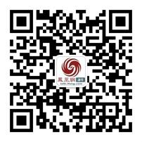 凤凰讲堂官方微博