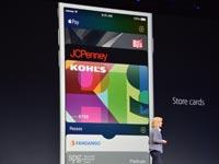苹果发布iOS 9:多数新功能暂无缘国内 iPad 2复活