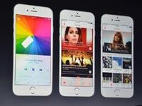 苹果推流媒体服务Apple Music 3个月内免费