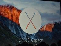 苹果发布OS X El Capitan:今天开放下载
