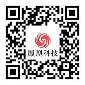 凤凰科技官方微信