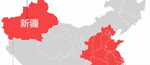 新疆究竟有多大