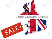 """这些英国公司被中国""""承包""""了"""