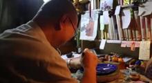 《刻瓷匠》