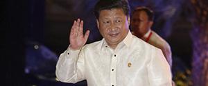 习近平出席APEC峰会