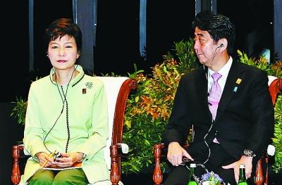 快讯:安倍直接就慰安妇问题向朴槿惠道歉
