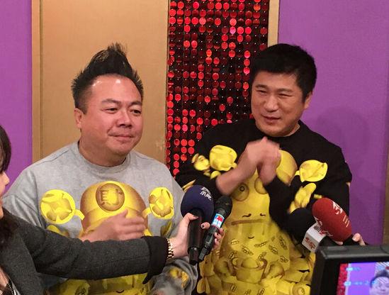 [明星爆料]台湾主持人胡瓜遭冒名诈骗 董志成险汇款