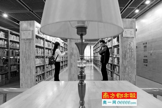 360图书馆一线莲图梅花钩织