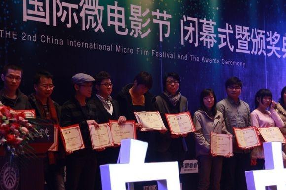 2014-2015中国国际微电影盛典在北京启动