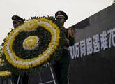 城殇:南京1937