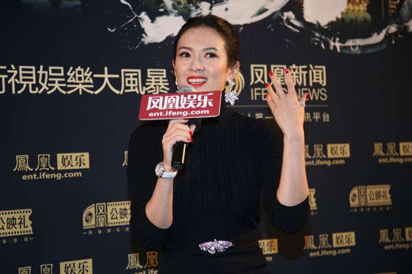 章子怡回应2015婚约:一直希望 但谁知明天发生什么