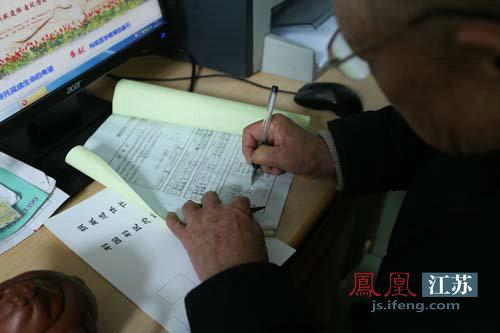 遗体捐献在南京:死则死矣,一把火烧了多可惜