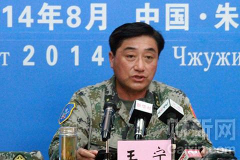 新任武警部队司令员王宁-公安部副部长傅政华兼任中央政法委委员图片