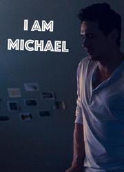 《我,迈克尔》