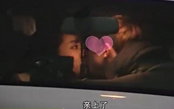 杨紫恋爱晒与男友照 杨紫初恋男友是谁 - 点击图片进入下一页