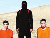 杀死日本人质IS刽子手身份曝光:系英国富二代