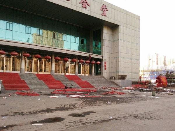 """沈阳刘老根大舞台春节期间""""被拆"""""""