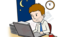 八张漫画看懂你的生活变迁