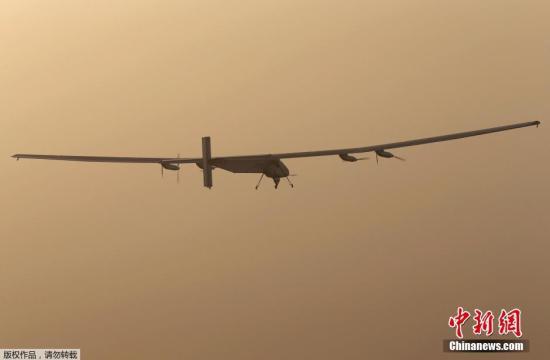 但这架太阳能飞机的飞行速度并不快.它的最大时速约140公里.